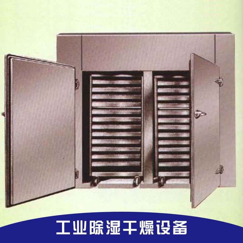 干燥设备厂家 价格  烘干设备报价 价格 首选山东亚安机械设备