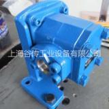 供应用于工业的内田压力控制阀 UCHIDA REXROTH 2FRM6B71-B025QRL-6Z 压力控制阀