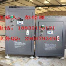 供应固原地区15KW沃森变频器总代理90KW制冷机专用国产沃森变频器批发