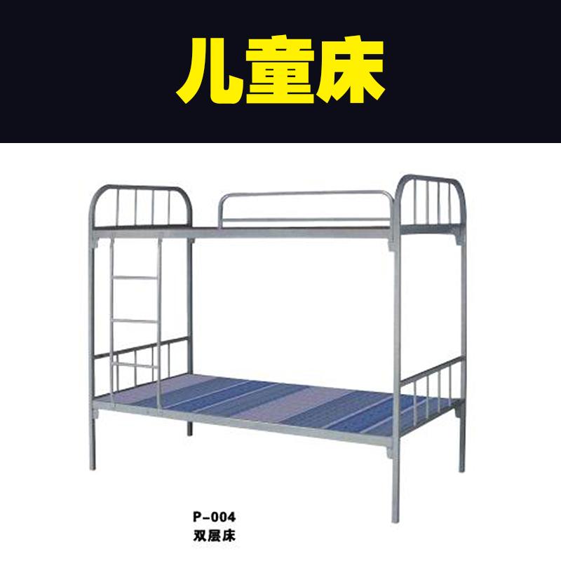 供应儿童床厂家儿童床出售儿童床定做儿童床生产
