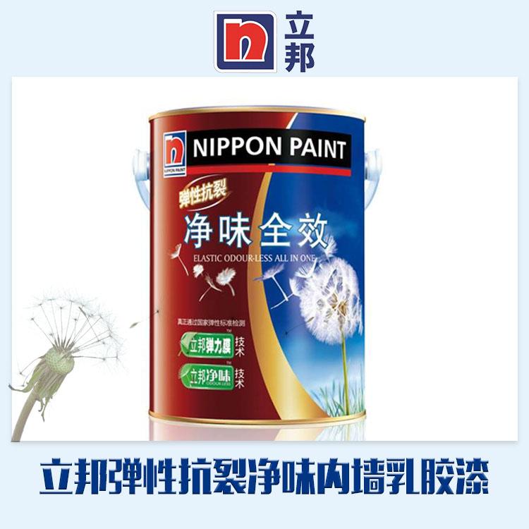 供应立邦弹性抗裂净味内墙乳胶漆五合一5合1墙面漆5L内墙乳