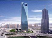 上海乐上楼承板,上海环球金融中心指定的楼承板