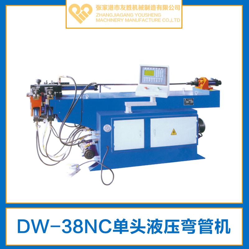 供应DW-38NC单头液压弯管机生产厂家