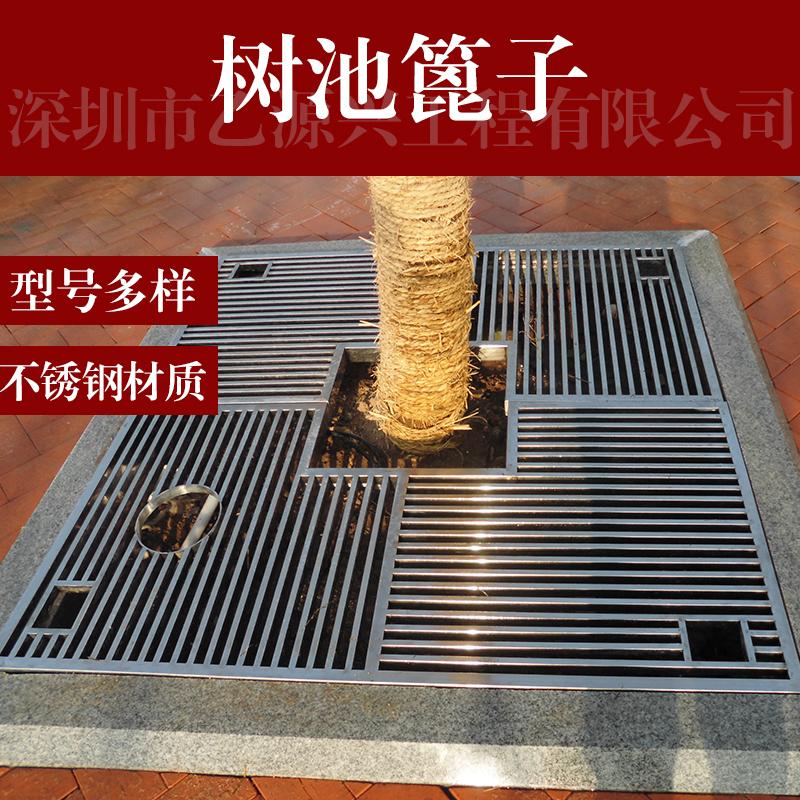 供应不锈钢树池篦子生产厂家 树池篦批发