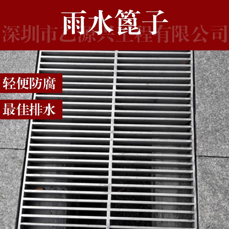 供应雨水篦子 钢格栅厂家 不锈钢钢格栅 不锈钢钢格栅价格