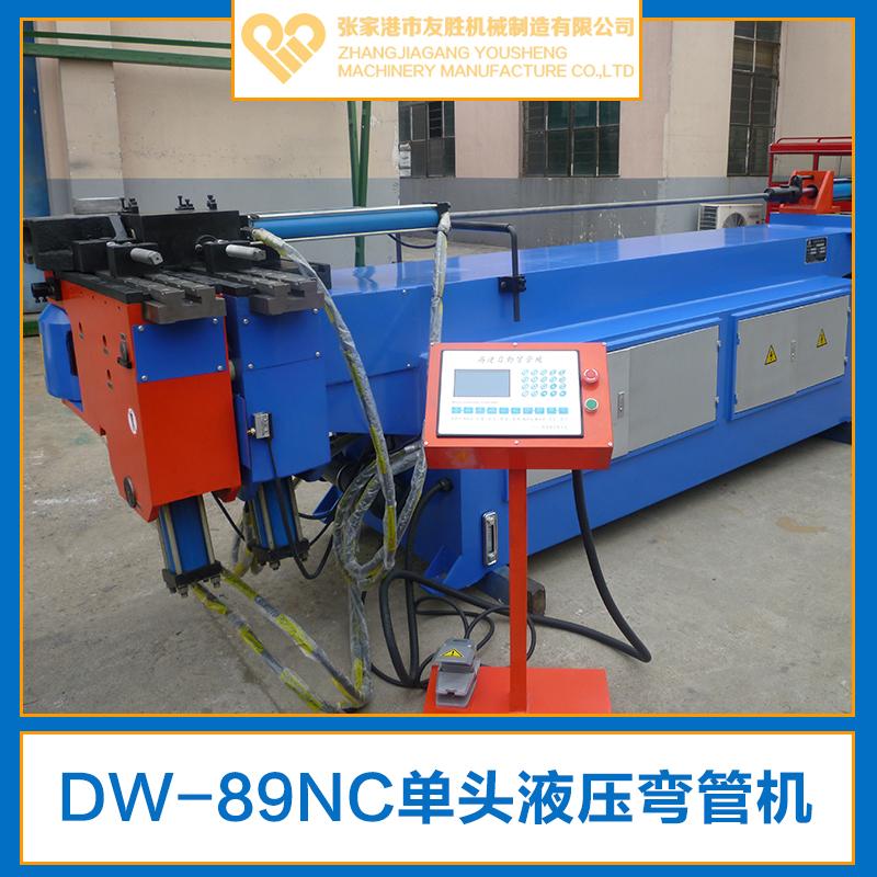 供应DW-89NC单头液压弯管机生产厂家 卧式液压弯管机