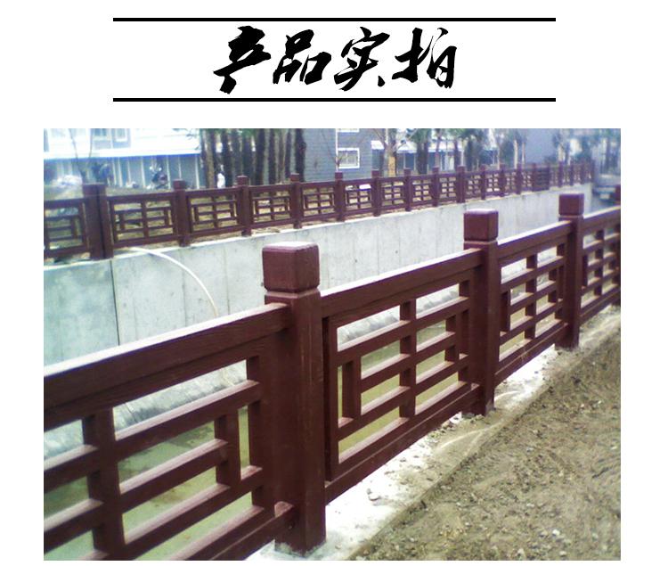 供应用于钢筋水泥的仿木栏杆专业制作