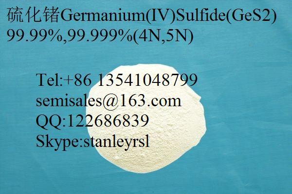 供应用于Li10Ge|P2S12|固体锂离电池的99.999%硫化锗 99.999%硫化锗 二硫化锗价格 二硫化锗