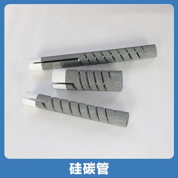 供应60/50/200硅碳管双螺纹硅碳管,双管硫用硅碳管