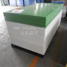 厂家直销优质高分子耐磨板