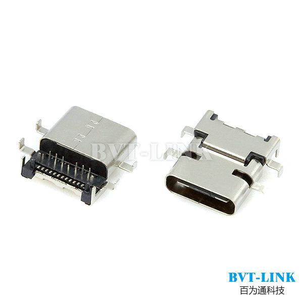 武汉优质USB3.1连接器价格_武汉USB3.1连接器生产厂家