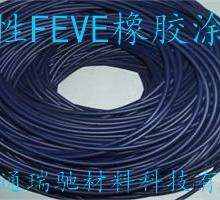 供应用于密封圈|密封垫的自润滑水性橡胶涂料含氟涂料
