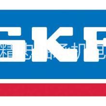 供应进口非标NSK轴承,高质量高温单向nsk深沟球轴承批发图片
