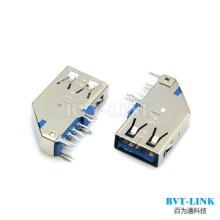 深圳USB3.0 側插無卷邊DIP價格 深圳USB3.0 側插無卷邊DIPU圖片