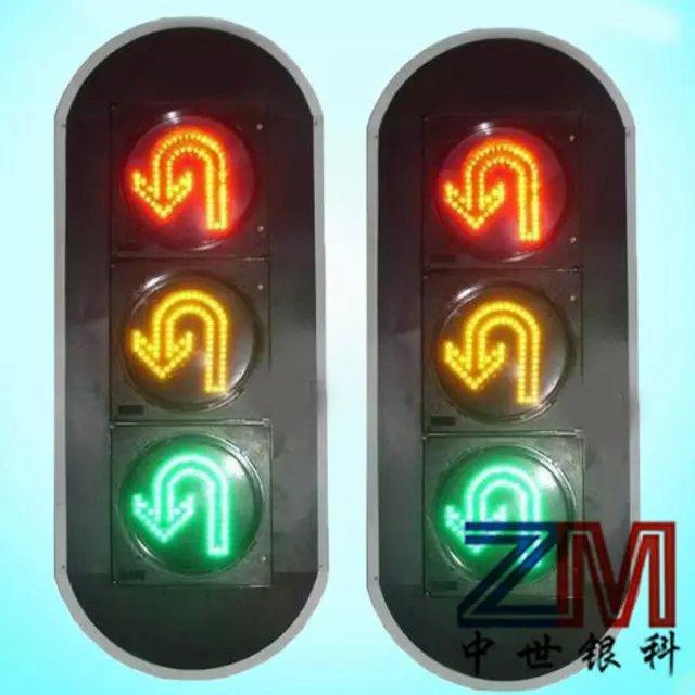 【红绿灯 交通信号灯 满盘箭头灯图片大全】红绿灯