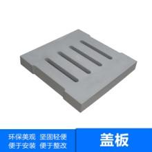 供应西安盖板模具生产厂家批发报价 盖板塑料模供应 盖板厂家直销