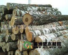 供应用于木制品原料的俄罗斯桦木樟子松落叶松原木及板材可订单加工俄罗斯加工场地一手货源