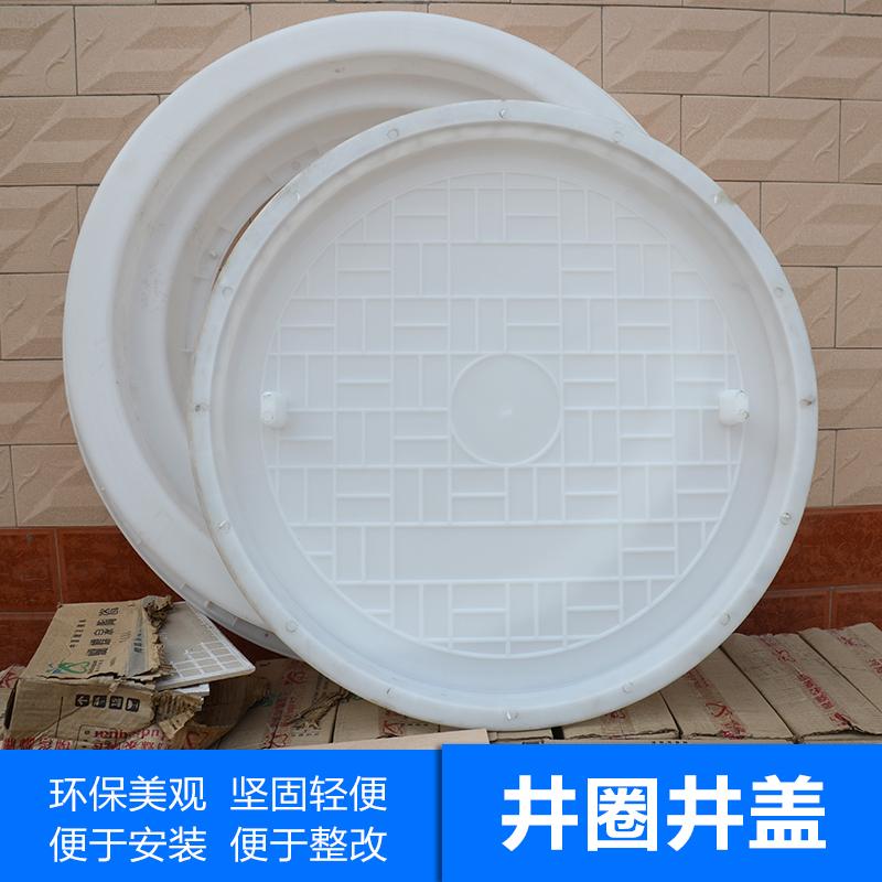 供应井盖模具700*120塑料模具 供应西安井盖模具生产厂家批发报价 井盖塑料模供应 井圈井盖厂家