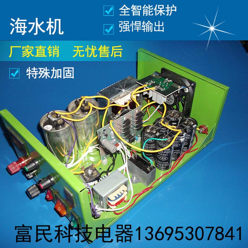 发电机后级,发电机捕鱼器,电鱼机报价