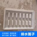 供应西安排水篦子模具 双排 供应西安排水篦子模具生产厂家批发报价 排水篦子塑料模供应 排水篦子厂家