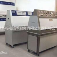 深圳SGS老化测试