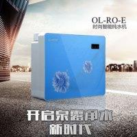 供应泉露净水器纯水机QL-RO-E