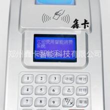 供应河南食堂售饭机无线美食城刷卡机