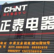 郑州彩钢扣板加工厂家图片