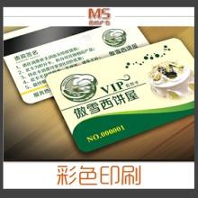 会员卡人像卡制作批发_郑州PVC卡会员卡人像卡制作厂家批发