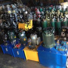 供应液压站液压系统吊车改装液压系统液压站各种规格需要电联批发