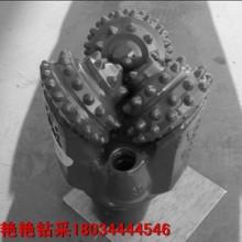 供应用于钻井|桥梁施工的114mm牙轮钻头批发