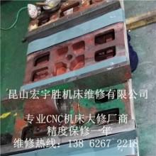 昆山CNC维修,永进加工中心机床维修,精度恢复图片