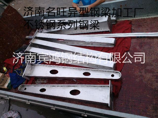 供应玻璃雨棚钢梁哪里有加工的玻璃雨棚钢梁定做