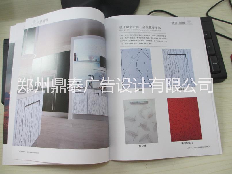 宣传单设计图片/宣传单设计样板图 (2)