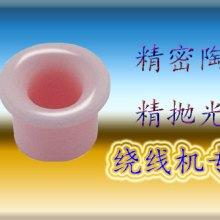 供应绕线机用陶瓷瓷眼 陶瓷过线眼瓷嘴 磁环 磁珠  绕线机配件导针 张力器 线桶 组合导线轮 伺服张力器 张力杆批发