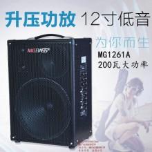 供应大功率户外充电音响乐器弹唱音箱 米高1261A 12寸200W吉他音箱 流浪歌手卖唱音响 广场演出拉杆音响