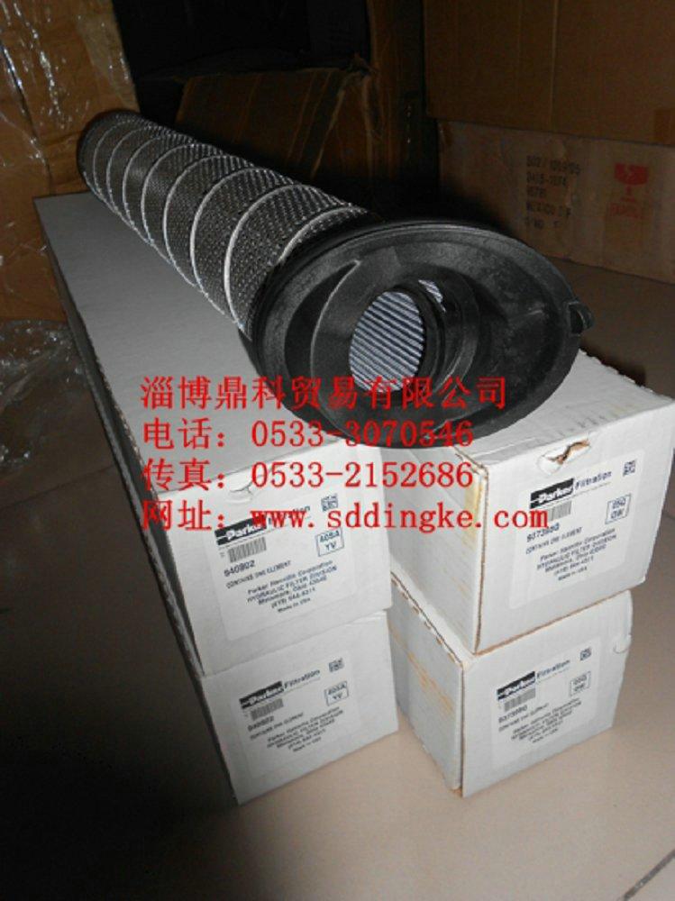 供应美国派克PARKER原装进口滤芯937399Q代理商