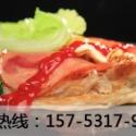 台湾手抓饼店加盟条件图片