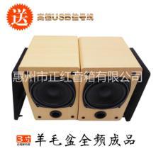 3寸USB声卡解码音箱 音箱空木箱 音响组装 音箱加工 木制工艺品加工 实木桌面音响 全频喇叭 进口日本喇叭 木箱厂图片