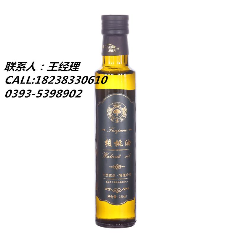 供应核桃油-健康食用油脂   有机核桃油 三主元500ml
