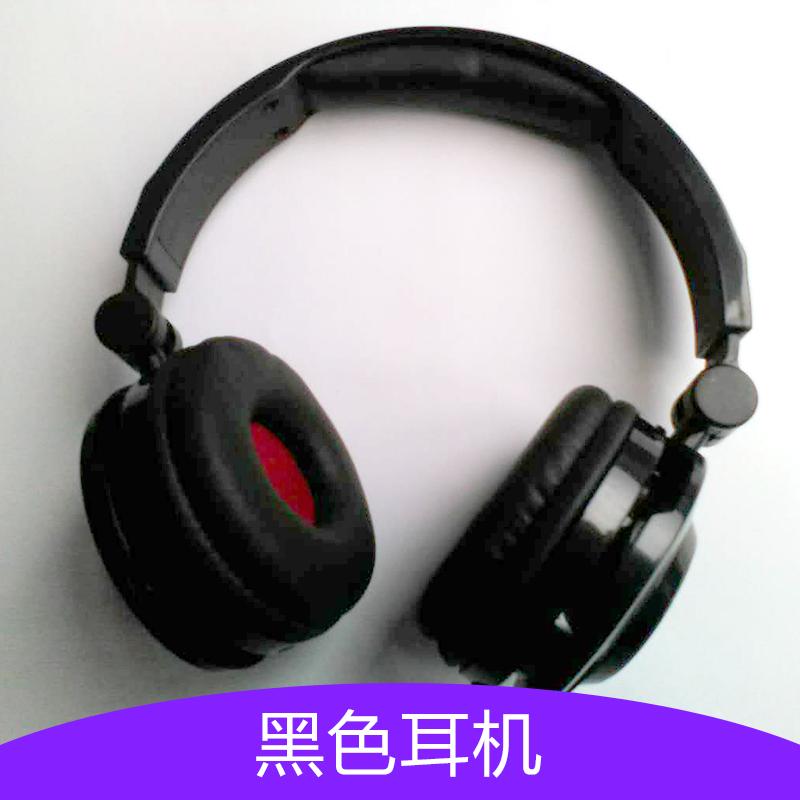 供应超重低音游戏耳机 超重低音耳机