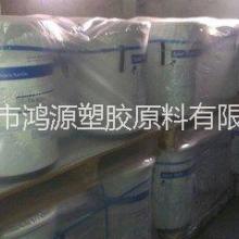 供应用于航天航空零件|机械零件|板材医疗的ptfe70a塑胶原料图片
