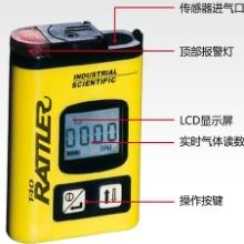 供应英思科T40一氧化碳气体检测仪