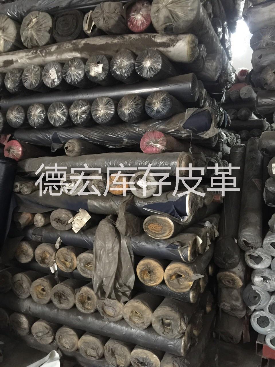 供应用于箱包的高价回收布料厂家 皮革厂家回收 废旧皮革回收
