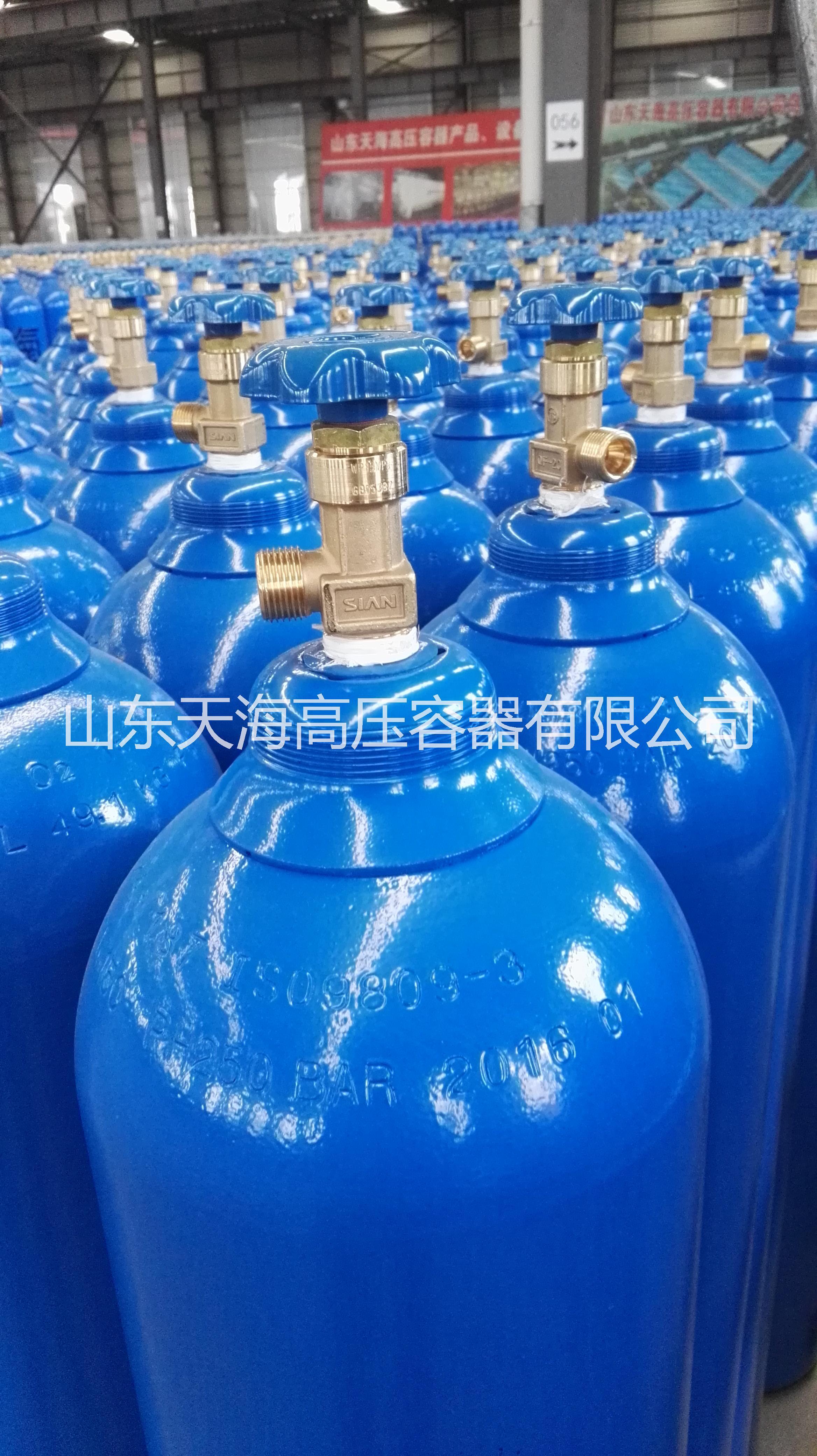 供应40升氩气瓶混合气瓶生产厂家在哪