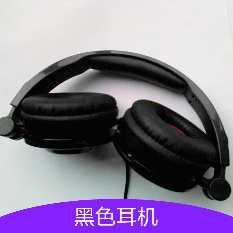 深圳头戴折叠式耳机报价|深圳头戴折叠式耳机批发|头戴折叠式耳机