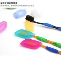 便携式旅行硅胶牙刷头套