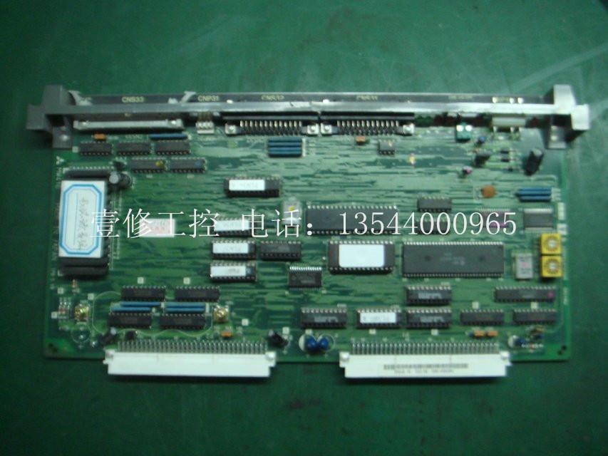 供应三菱数控电路板维修服务价格