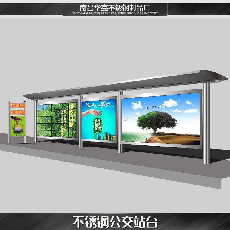 供应江西不锈钢公交站台 新品候车亭广告灯箱不锈钢候车亭公交站台