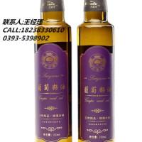供应葡萄籽油250ml 葡萄籽油全国招商 葡萄籽油贴牌生产